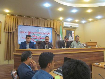 برگزاري گردهمايي آموزشي بازرسان انتخابات