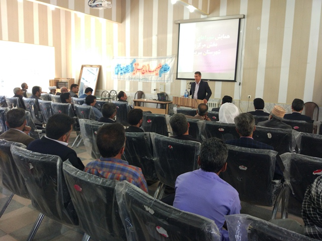 برگزاري همايش شوراهاي اسلامي بخش مركزي شهرستان سربيشه
